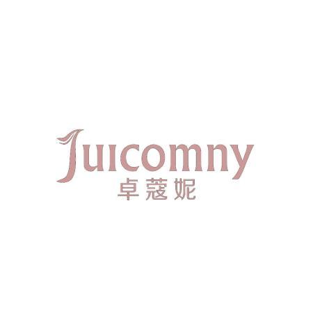 卓蔻妮 JUICOMNY
