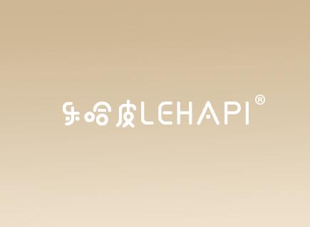 乐哈皮LEHAPI