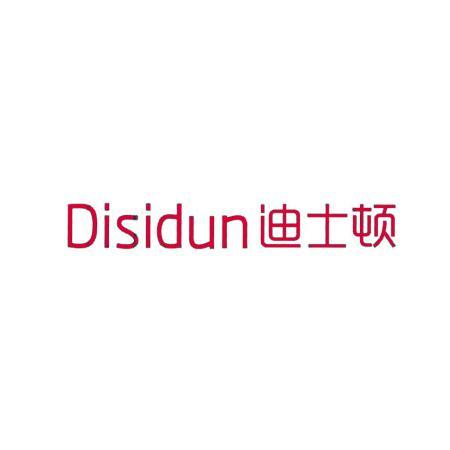 迪士顿 DISIDUN
