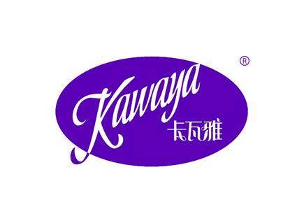卡瓦雅KAWAYA