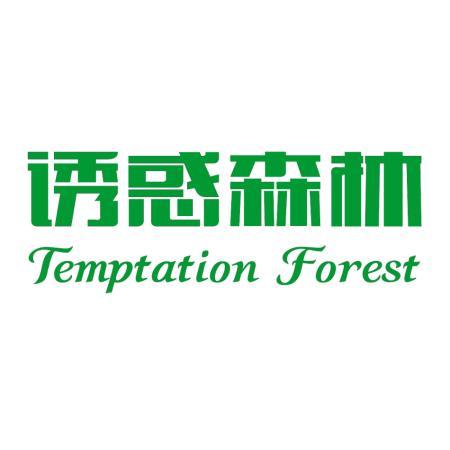 诱惑森林 TEMPTATION FOREST