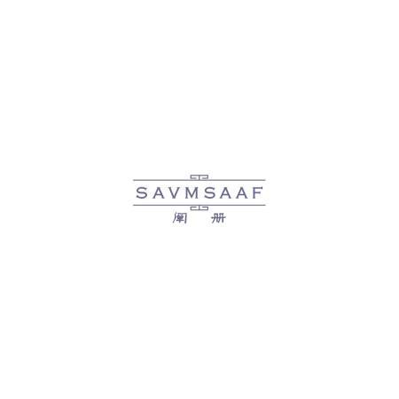 阐册  SAVMSAAF