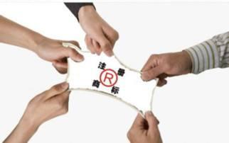 中国海外商标注册