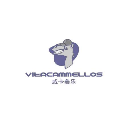 威卡美乐 VITACAMMELLOS C
