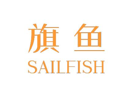 旗鱼 SAILFISH