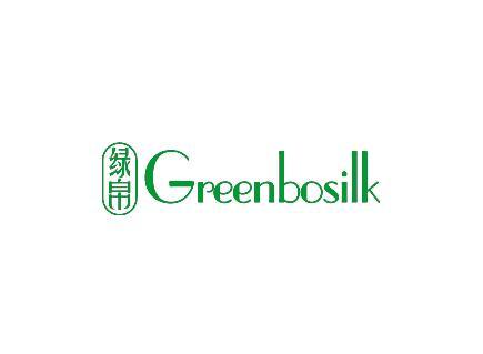 绿帛 GREENBOSILK