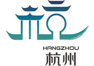 杭州注册成功的商标在外地被侵权的怎么办