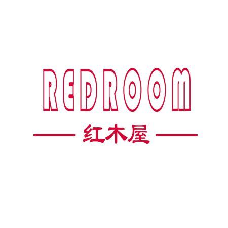 红木屋 REDROOM