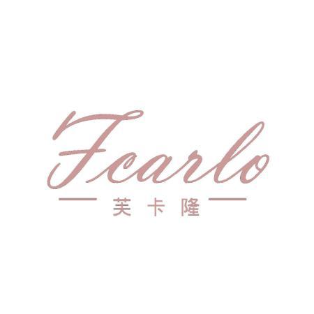 芙卡隆 FCARLO