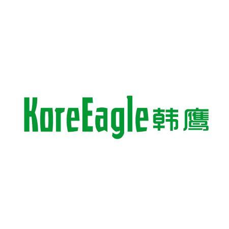 韩鹰 KOREEAGLE