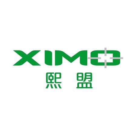 熙盟  XIMO