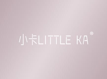 小卡 LITTLE KA