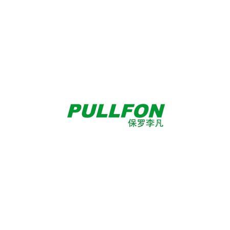 保罗李凡 PULLFON