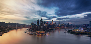 重庆市商标交易中心+地址