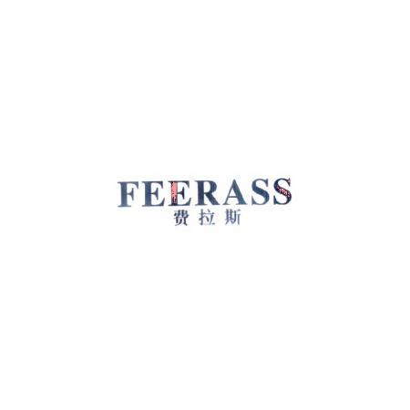 费拉斯  FEERASS