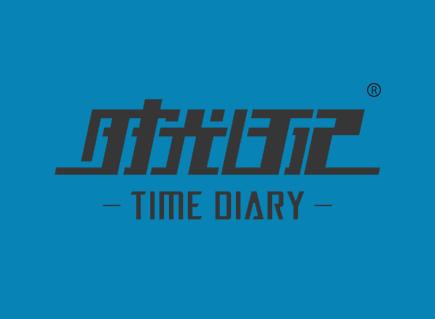 时光日记 TIME DIARY
