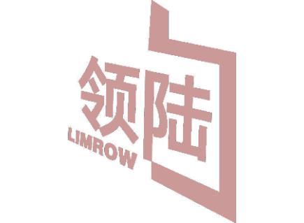 领陆 LIMROW