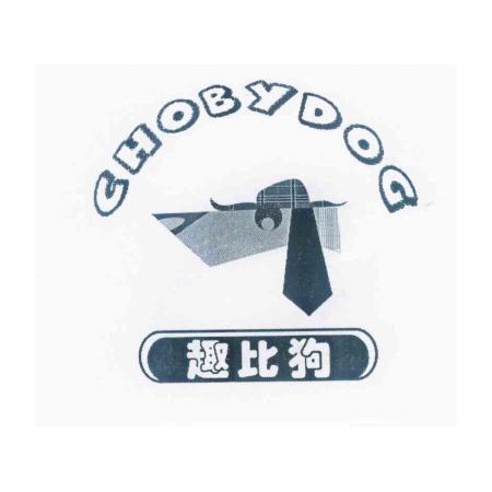 趣比狗 CHOBYDOG
