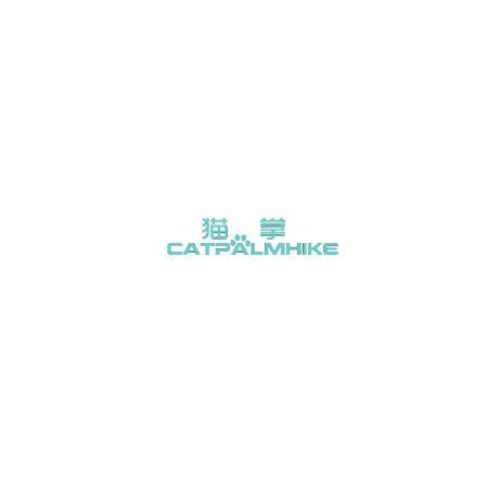 猫掌 CAT PALM HIKE