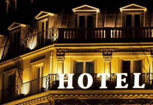 杭州转让一个酒店商标要多少钱