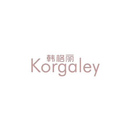 韩格丽 KORGALEY