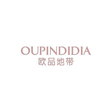 欧品地带  OUPINDIDIA