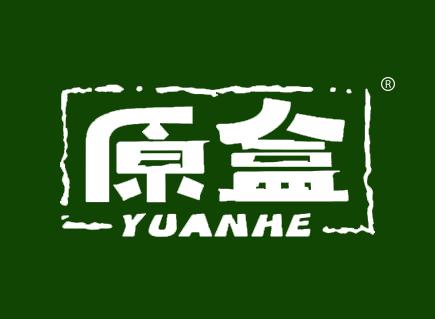 原盒YUANHE