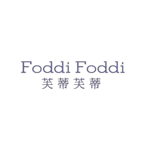 芙蒂芙蒂 FODDI FODDI