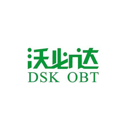 沃必达 DSK OBT