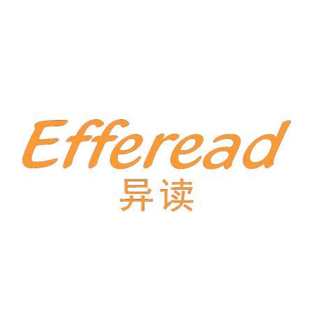 异读 EFFEREAD