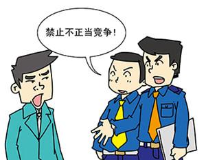 香港华夏商标交易平台怎么样