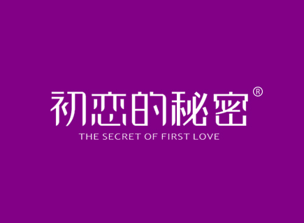 初恋的秘密 THE SECRET OF FIRST LOVE