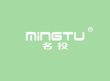 名投 MINGTU