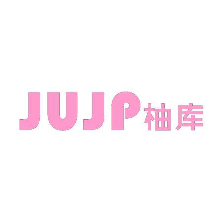 柚库 JUJP