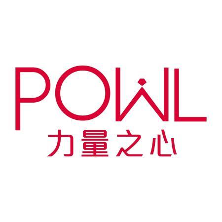 力量之心 POWL