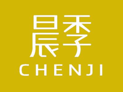 晨季CHENJI