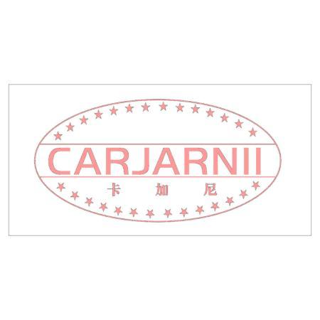 卡加尼 CARJARNII