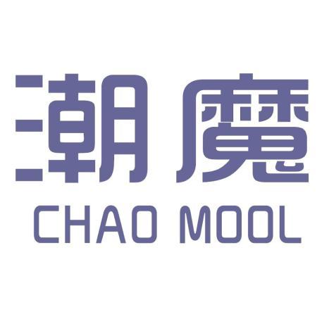 潮魔  CHAO MOOL