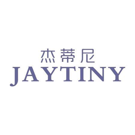杰蒂尼 JAYTINY