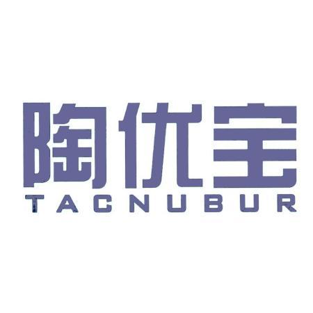 陶优宝 TACNUBUR