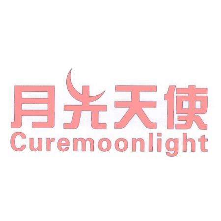 月光天使 CUREMOONLIGHT
