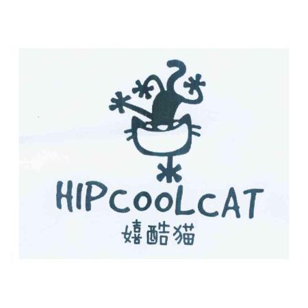 嬉酷猫 HIPCOOLCAT