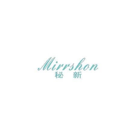 秘新 MIRRSHON