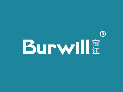 宝江 BURWILL