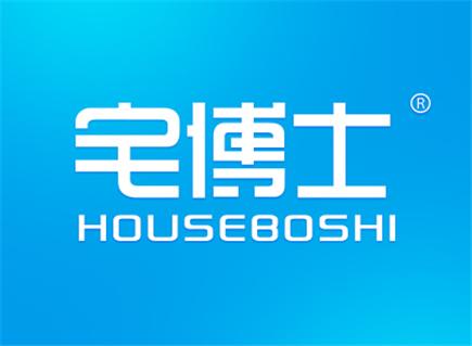 宅博士 HOUSEBOSHI