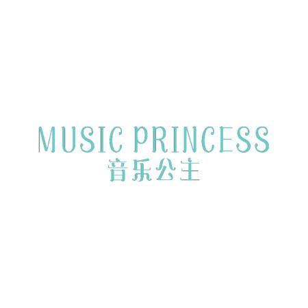 音乐公主 MUSIC PRINCESS