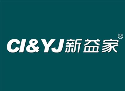 新益家 CI&YJ