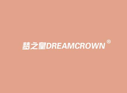 梦之皇 DREAMCROWN