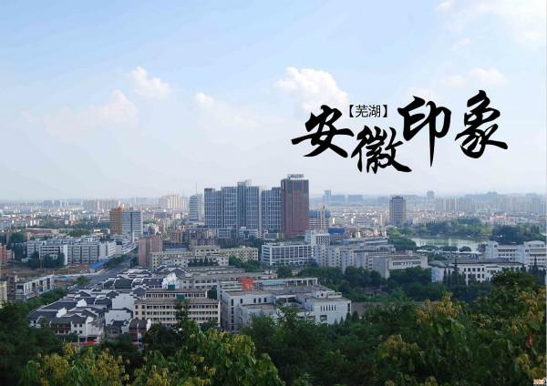 安徽芜湖商标转让