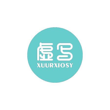 虚写  XUURXIOSY